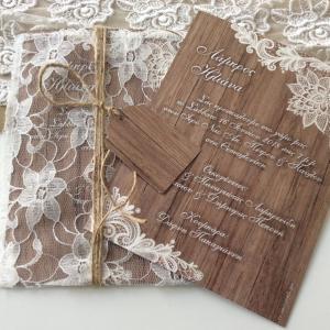 Προσκλητήρια γάμου ρομαντικά -Γ1815 - <p>Ιδιαίτερο προσκλητηρίο με φάκελο δαντέλας!</p>...