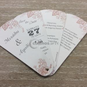 Προσκλητήριο γάμου ΒΕΝΤΑΛΙΑ - Γ1905 - <p>Μοναδικό προσκλητήριο γάμου βεντάλια σε τούλινο φάκελο</p>...