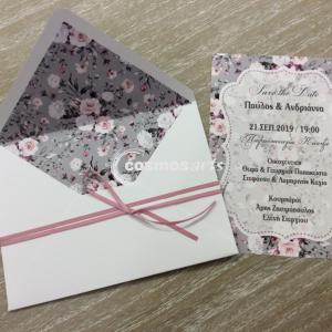 Προσκλητήριο γάμου ΦΛΟΡΑΛ ΦΟΔΡΑ - Γ1906 - <p>Προσκλητήριο γάμου με φλοράλ φόδρα σε ιδιαίτερο φάκελο με υφή υφάσματος. tip: Φτιάχτε στο ίδιο θέμα το δικό σας βιβλίο ευχών, την μπομπονιέρα, το σουβέρ και το σουπλά</p>...