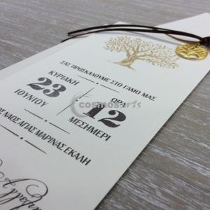 Προσκλητήριο γάμου ΔΕΝΤΡΟ ΖΩΗΣ - Γ1907 - <p>Luxury invitation με θέμα το δέντρο της ζωής</p>...