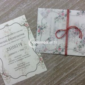 Προσκλητήριο γάμου ΦΛΟΡΑΛ ΡΙΖΟΧΑΡΤΟ - Γ1908 - <p>Προσκλητήριο γάμου σε φλοράλ φάκελο ριζόχαρτο. tip: Φτιάχτε στο ίδιο θέμα το δικό σας βιβλίο ευχών, την μπομπονιέρα, το σουβέρ και το σουπλά</p>...