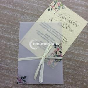 Προσκλητήριο γάμου ΦΛΟΡΑΛ ΡΙΖΟΧΑΡΤΟ - Γ1909 - <p>Δίπτυχο προσκλητήριο γάμου σε φλοράλ ριζόχαρτο. tip: Φτιάχτε στο ίδιο θέμα το δικό σας βιβλίο ευχών, την μπομπονιέρα, το σουβέρ και το σουπλά</p>...