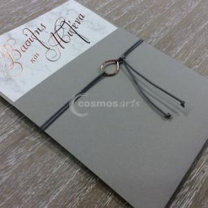 Προσκλητήριο γάμου ΜΑΡΜΑΡΟ ΡΟΖ ΧΡΥΣΟ - Γ1910 - <p>Μοντέρνο προσκλητήριο γάμου με φόντο το μάρμαρο, θερμοτυπία ροζ-χρυσό και με ιδιαίτερο δέσιμο.</p>...