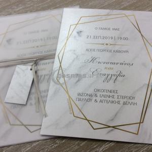 Προσκλητήριο γάμου ΜΑΡΜΑΡΟ ΡΙΖΟΧΑΡΤΟ Γ1911 - <p>Μοντέρνο προσκλητήριο γάμου με φόντο το μάρμαρο, και ασύμμετρα χρυσά πολύγωνα. tip: Φτιάχτε στο ίδιο θέμα το δικό σας βιβλίο ευχών, την μπομπονιέρα, το σουβέρ και το σουπλά</p>...