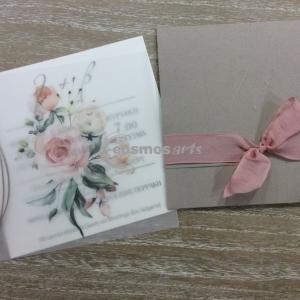 Προσκλητήριο γάμου REMAKE ΡΙΖΟΧΑΡΤΟ - Γ1912 - <p>Εντυπωσιακό προσκλητήριο γάμου από οικολογικό χαρτί με τυπωμένα μονογράμματα και φλοράλ ριζόχαρτο.</p>...