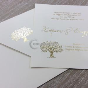 Προσκλητήριο γάμου ΔΕΝΤΡΟ ΖΩΗΣ - Γ1914 - <p>Luxury invitation 24x24cm με θέμα το δέντρο της ζωής σε χρυσοτυπία</p>...