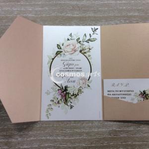 Προσκλητήριο γάμου NUDE ΤΡΙΠΤΥΧΟ - Γ1916 - <p>Μοναδικό τρίπτυχο προσκλητήριο γάμου, φάκελος nude μεταλιζέ με θήκη με λεπτομέρειες χρυσοτυπίας</p>...