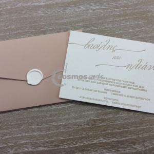 Προσκλητήριο γάμου TOUCH NUDE - Γ1917 - <p>Μοναδικό προσκλητήριο γάμου με φάκελο σε χρώμα nude με βελούδινη υφή και λευκό βουλοκέρι, καρτολίνα 850γρ με βαμβακερή υφή και βαθυτυπιά. tip: βουλοκέρι στο χρώμα της αρεσκείας σας με μονογράμματα ή ημερομηνία ή άλλο σχέδιο.</p>...