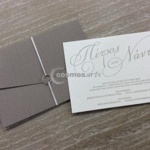 Προσκλητήριο γάμου NOMAD - Γ1918 - <p>Εντυπωσιακό προσκλητήριο γάμου με υφασμάτινο φάκελο, καρτολίνα 450γρ με βαμβακερή υφή και βαθυτυπιά.</p>...
