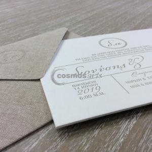Προσκλητήριο γάμου NATURAL COLORET - Γ1919 - <p>Εντυπωσιακό προσκλητήριο γάμου με υφασμάτινο φάκελο, καρτολίνα 850γρ με βαμβακερή υφή και βαθυτυπίες.</p>...