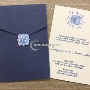 Προσκλητήριο γάμου LUCCA - Γ1923 - <p>Μοναδικό προσκλητήριο γάμου, μπλέ φάκελος δερματίνης και κάρτα με βαμβακερή υφή.</p>...