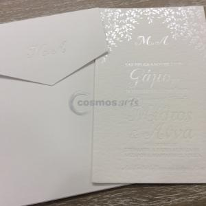 Προσκλητήριο γάμου WHITE PEARL - Γ1924 - <p>Εντυπωσιακό προσκλητήριο γάμου, φάκελος από ιταλικό χαρτί με υφή υφάσματος, μονογράμματα βαθυτυπίας, καρτολίνα 850γρ με βαμβακερή υφή και θερμοτυπία πέρλας!</p>...