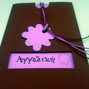 Προσκλητήρια βάπτισης κορίτσι -Β1202 - <p>Ιδιαίτερος συνδυασμός χρωμάτων καφέ ροζ σε συρταρωτό γκοφρέ προσκλήτηριο βάπτισης, λεπτομέρεια από λουλούδι.</p>...