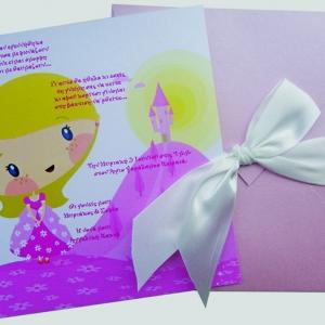 Προσκλητήρια βάπτισης κορίτσι -Β1216 πριγκίπισσα - <p>Εντυπωσιακό ιριδίζον προσκλητήριο 20x20cm. με θέμα την πριγκίπισσα, ροζ φάκελος και μοντέρνο δέσιμο  ;μονός φιόγκος ; με φαρδιά σατέν λευκή κορδέλα.</p>...