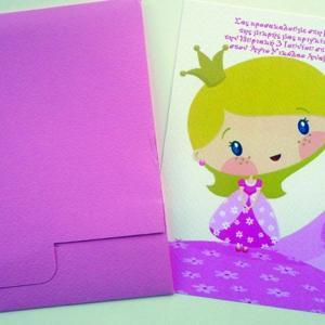 Προσκλητήρια βάπτισης κορίτσι -Β1217 πριγκίπισσα - <p>Τετράγωνο 15x15cm. ροζ γκοφρέ προσκλητήριο με θέμα την πριγκίπισσα.</p>...