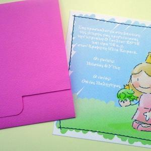 Προσκλητήρια βάπτισης κορίτσι -Β1220 μικρή πριγκίπισσα βατραχάκι - <p>Οικονομική έκδοση προσκλητηρίου νο:Β1219 σε γκοφρέ χαρτί.    Tip: Όλα τα σχέδια των προσκλητηρίων μπορούν να βγουν σε χαμηλότερη τιμή με γκοφρέ χαρτιά!</p>...