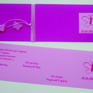 Προσκλητήρια βάπτισης κορίτσι -Β1229 πεταλούδα - <p>Μακρόστενο προσκλητήριο με ματιέρα σε φούξια ροζ αποχρώσεις και ιδιαίτερο δέσιμο από ροζ κορδόνι και τσόχινες πεταλούδες.    Tip: Τα χρώματα στα φάκελα και τις κάρτες μπορούν να αλλάξουν χωρίς καμία επιβάρυνση!</p>...