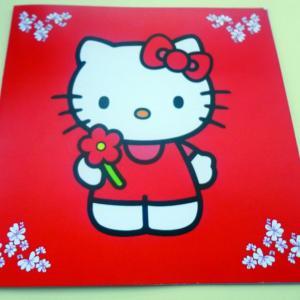 Προσκλητήρια βάπτισης κορίτσι -Β1236 hello Kitty - <p>Διαχρονικό δίπτυχο προσκλητήριο με θέμα τη  ;hello Kitty ;.</p>...
