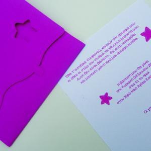 Προσκλητήρια βάπτισης κορίτσι -Β1240 αστεράκι - <p>Κομψό τετράγωνο γκοφρέ προσκλητήριο με κοπτικό αστεράκι σε φούξια και λευκές αποχρώσεις.</p>...