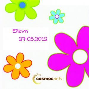 Προσκλητήρια βάπτισης κορίτσι -Β1244 λουλούδια - <p>Εξώφυλλο από δίπτυχο προσκλητήριο βάπτισης με θέμα πολύχρωμα λουλούδια.</p>...