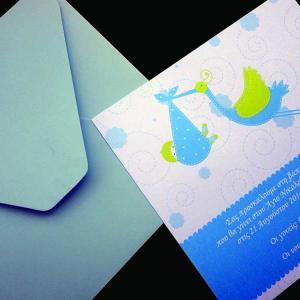 Προσκλητήριο βάπτισης πελαργός -Β1289 - <p>Οικονομικό προσκλητήριο με θέμα τον πελαργό.</p>...