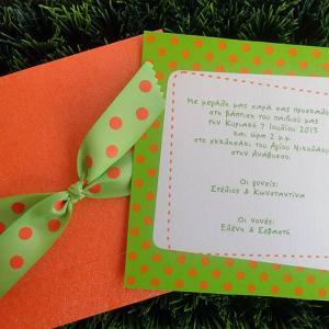 Προσκλητήρια βάπτισης -Β1350 - <p>Τετράφωνο πουά πορτοκαλί-λαχανί προσκλητήριο από δερματίνη nature orange.</p>...