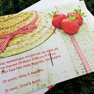 Προσκλητήριο Βάπτισης -Β1451 - <p>Μοναδικό προσκλητήριο με θέμα τη φράουλα, βίνταζ διάθεση, σε ανακυκλωμένο χαρτί!</p>...