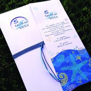 Προσκλητήρια Βάπτισης -B1501 - <p>Ναυτικό προσκλητήριο βάπτισης σε λευκό φάκελο.</p>...