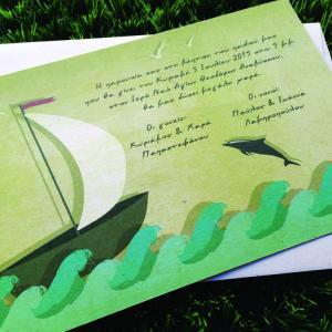 Προσκλητήρια Βάπτισης -Β1513 - <p>Θαλασσινό προσκλητήριο βάπτισης σε ανακυκλωμένο φάκελο και κάρτα.</p>...
