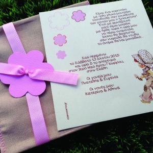 Υφασμάτινα Προσκλητήρια Βάπτισης -Β1528 - <p>Ιδιαίτερο προσκλητήριο βάπτισης από λινό μπεζ φάκελο με ροζ γαζί, εντυπωσιακό δέσιμο και θέμα Sarah Kay!</p>...