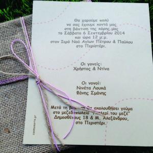 Υφασμάτινα Προσκλητήρια Βάπτισης -Β1530 - <p>Ιδιαίτερο προσκλητήριο βάπτισης από φάκελο λινάτσας με ροζ γαζί.</p>...