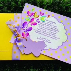 Προσκλητήρια Βάπτισης Πεταλούδα -Β1541 - <p>Εντυπωσιακό προσκλητήριο βάπτισης σε κίτρινες-λιλά αποχρώσεις, με θέμα την πεταλούδα, ιδιαίτερο δέσιμο και αξεσουάρ!</p>...