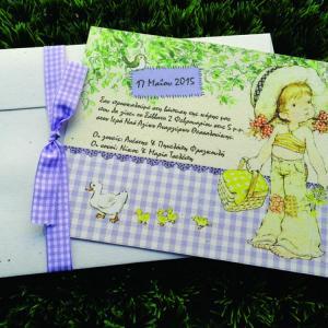 Προσκλητήρια Βάπτισης Sara Kay -Β1542 - <p>Ρομαντικό προσκλητήριο βάπτισης από ανακυκλωμένο φάκελο και κάρτα με θέμα Sarah Kay!</p>...