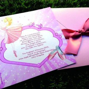 Προσκλητήρια Βάπτισης Μπαλαρίνα -Β1545 - <p>Εντυπωσιακό 20x20cm. μεταλιζέ προσκλητήριο βάπτισης σε ροζ antique αποχρώσεις με θέμα την μπαλαρίνα, δέσιμο από φαρδία σατέν κορδέλα!</p>...
