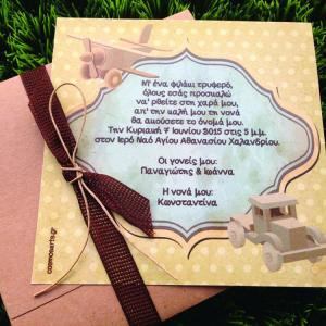 Προσκλητήρια Βάπτισης Vintage -Β1559 - <p>Βίνταζ προσκλητήριο βάπτισης με θέμα παιδικά παιχνίδια, ιδιάιτερο δέσιμο, ανακυκλωμένα φάκελο και κάρτα!              CTRL + Q to Enable/Disable GoPhoto.it</p>...