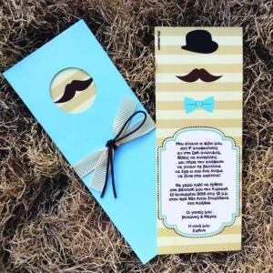 Προσκλητήρια βάπτισης μουστάκι -Β1617 - <p>Προσκλητήριο βάπτισης για αγόρι με θέμα το μουστάκι σε συρταρωτό φάκελο...</p>...