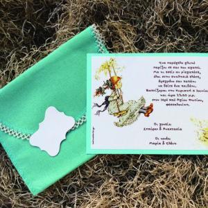 Προσκλητήρια βάπτισης Sarah Kay -Β1633 - <p>Μοναδικό προσκλητήριο βάπτισης με θέμα τη Sarah Kay με λινό υφασμάτινο φάκελο σε βεραμάν αποχρώσεις!</p>...