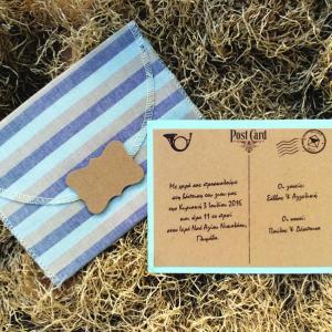 Προσκλητήρια βάπτισης αγόρι -B1628 - <p>Μοναδικό προσκλητήριο βάπτισης carte postale με δίχρωμο υφασμάτινο φάκελο σε γήινες αποχρώσεις...</p>...