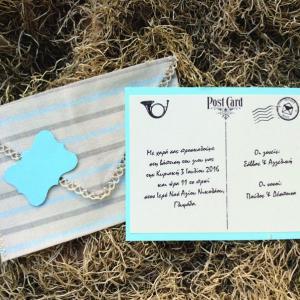 Προσκλητήρια βάπτισης αγόρι -B1630 - <p>Μοναδικό προσκλητήριο βάπτισης carte postale με δίχρωμο υφασμάτινο φάκελο σε γήινες αποχρώσεις...</p>...