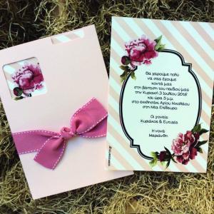 Προσκλητήρια βάπτισης για κορίτσι -Β1621 - <p>Ιδιαίτερο συρταρωτό floral προσκλητήριο βάπτισης σε σομόν αποχρώσεις...</p>...