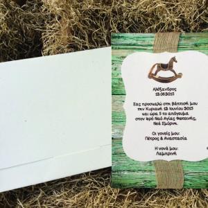 Προσκλητήρια βάπτισης αγόρι -Β1623 - <p>Μοναδικό κουμπωτό προσκλητήριο βάπτισης με rustic διάθεση με θέμα το αλογάκι από ανακυκλωμένο χαρτί!</p>...