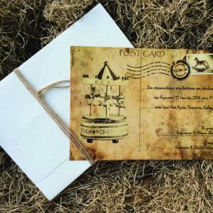 Προσκλητήρια βάπτισης καρουζέλ -Β1634 - <p>Ιδιαίτερο κουμπωρό προσκλητήριο βάπτισης card postal με θέμα το καρουσέλ από ανακυκώμένο χαρτί...</p>...