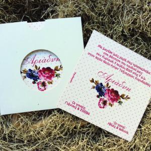 Προσκλητηρια βαπτισης για κοριτσι -Β1642 - <p>Floral συρταρωτό προσκλητήριο βάπτισης με rustic διάθεση από ανακυκλωμένο χαρτί!</p>...