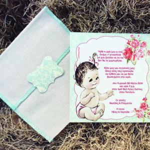 Προσκλητηρια βαπτισης για κοριτσι -Β1643 - <p>Ρομαντικό υφασμάτινο προσκλητήριο βάπτισης με rustic διάθεση...</p>...