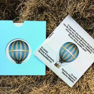 Προσκλητηρια βαπτισης αγορι -Β1644 - <p>Συρταρωτό προσκλητήριο βάπτισης με θέμα το αερόστατο...</p>...