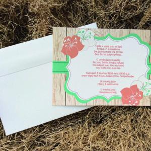 Προσκλητηρια βαπτισης για κοριτσι -Β1661 - <p>Rustic προσκλητήριο βάπτισης από ανακυκλωμένο χαρτί!</p>...