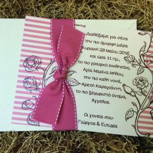 Προσκλητηρια βαπτισης για κοριτσι -Β1638 - <p>Ιδιαίτερο προσκλητήριο βάπτισης floral σε rustic διάθεση!</p>...