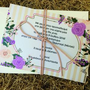 Προσκλητηρια βαπτισης για κοριτσι -Β1639 - <p>Ιδιαίτερο προσκλητήριο βάπτισης floral σε rustic διάθεση!</p>...