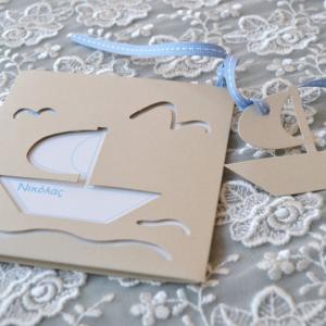 Προσκλητήρια βάπτισης ναυτικό -Β1704 - <p>Συρταρωτό προσκλητήριο βάπτισης στο χρώμα της άμμου, με παράθυρο-καράβι για το όνομα και κρεμαστό καραβάκι στην κάρτα!</p>...