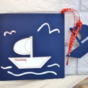 Προσκλητήρια βάπτισης ναυτικό -Β1705 - <p>Συρταρωτό προσκλητήριο βάπτισης σε μπλε χρώμα , με παράθυρο καράβι για το όνομα και κρεμαστό καραβάκι στην κάρτα!</p>...